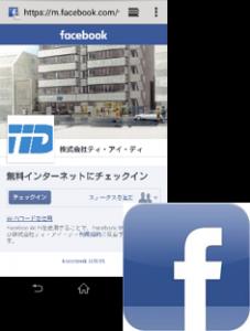 Meraki-FB